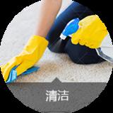 东莞韩津地毯有限公司【电脑营销】2_33
