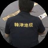 东莞韩津地毯有限公司【电脑营销】2_21