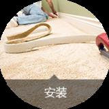东莞韩津地毯有限公司【电脑营销】2_31